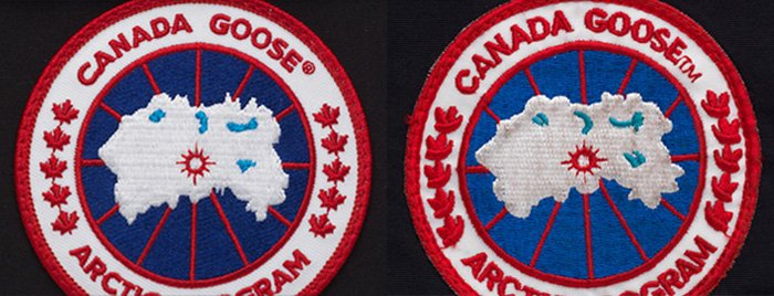The original Canada Goose logo patch (left) has intricate embroideries with perfectly shaped maple leaves, while the counterfeit (right) has poor detailing, color variations, and error in the shape of the maple leaves